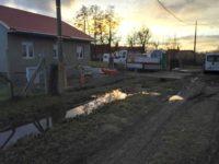 Villanyszerelés és minden haladás - Keller Családi Ház, Balatonmáriafürdő 2018-12-12 és 2018-12-14